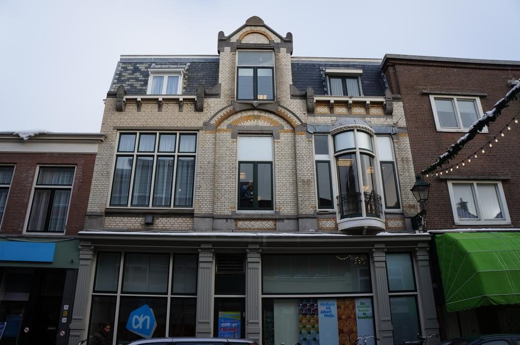 reis - short stay keiserstraat - nederland